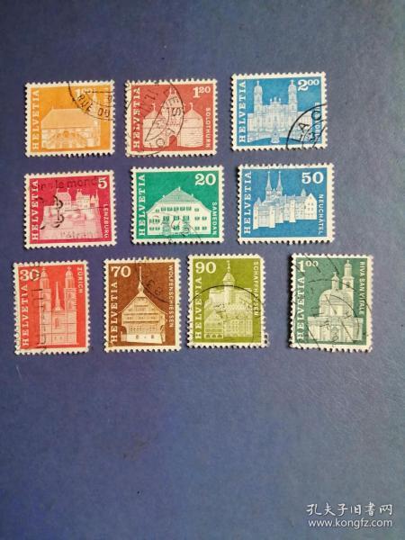 外国邮票 瑞士邮票   早期邮票 建筑 10枚(信销票)