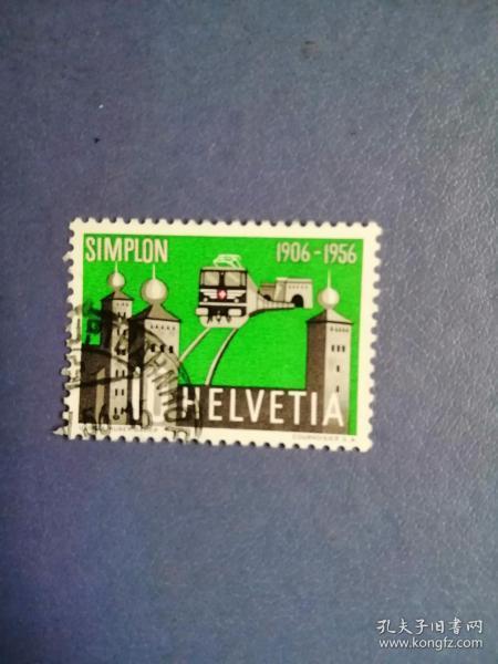 外国邮票 瑞士邮票 1956 辛普朗隧道50周年 火车 铁路 1全(信销票)