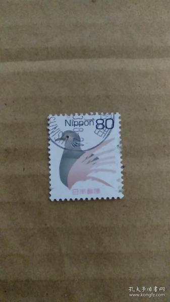 日本邮票 2009年斑鸠