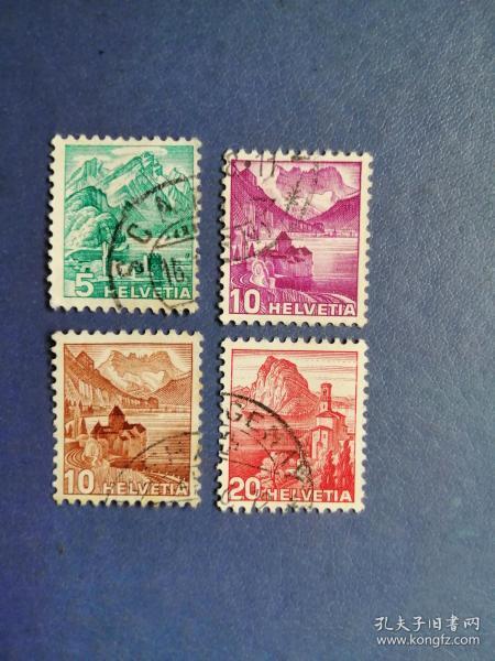 外国邮票 瑞士邮票  早期邮票 风光 4枚(信销票)