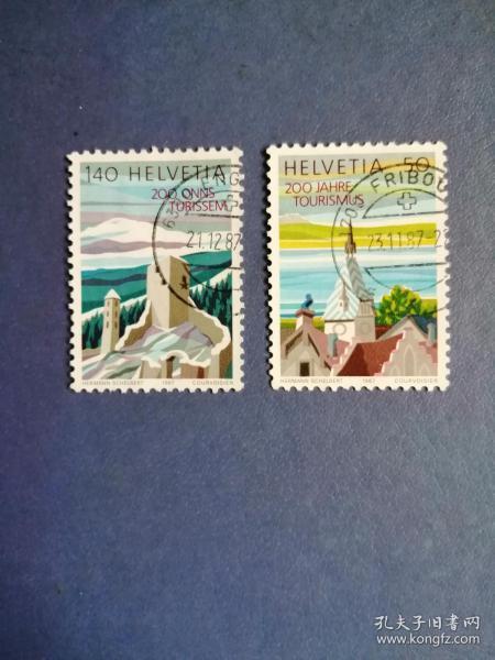 外国邮票 瑞士邮票 1987年 建筑 城堡 风景2枚 (信销票)