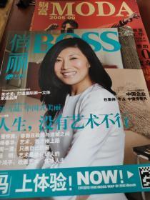 全球通杂志