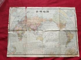 世界地图(62年版品如图)