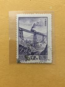 """特8《经济建设》信销散邮票8-1""""自动化炼铁炉"""""""