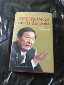 Zhu Rongji Meets the Press