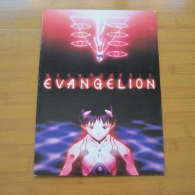 新世纪福音战士剧场版:死与新生 电影场刊  Evangelion: Death and Rebirth