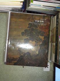 嘉德四季 中国书画 十