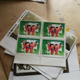 4连张邮票2