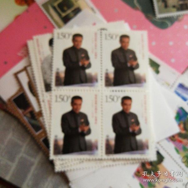 4—2连张邮票4