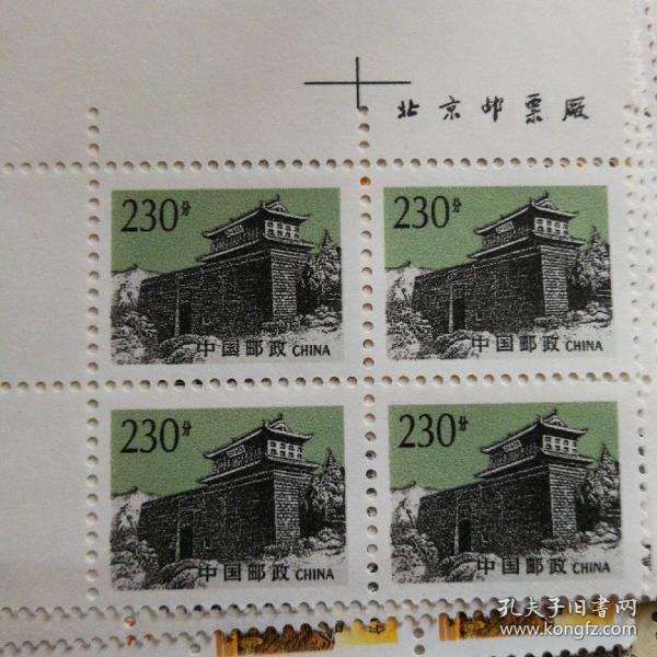 4—2连张邮票5