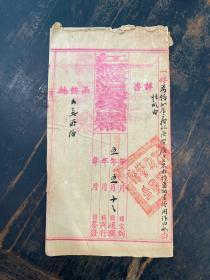 民国5年,江苏淞沪警察厅手写案稿一份