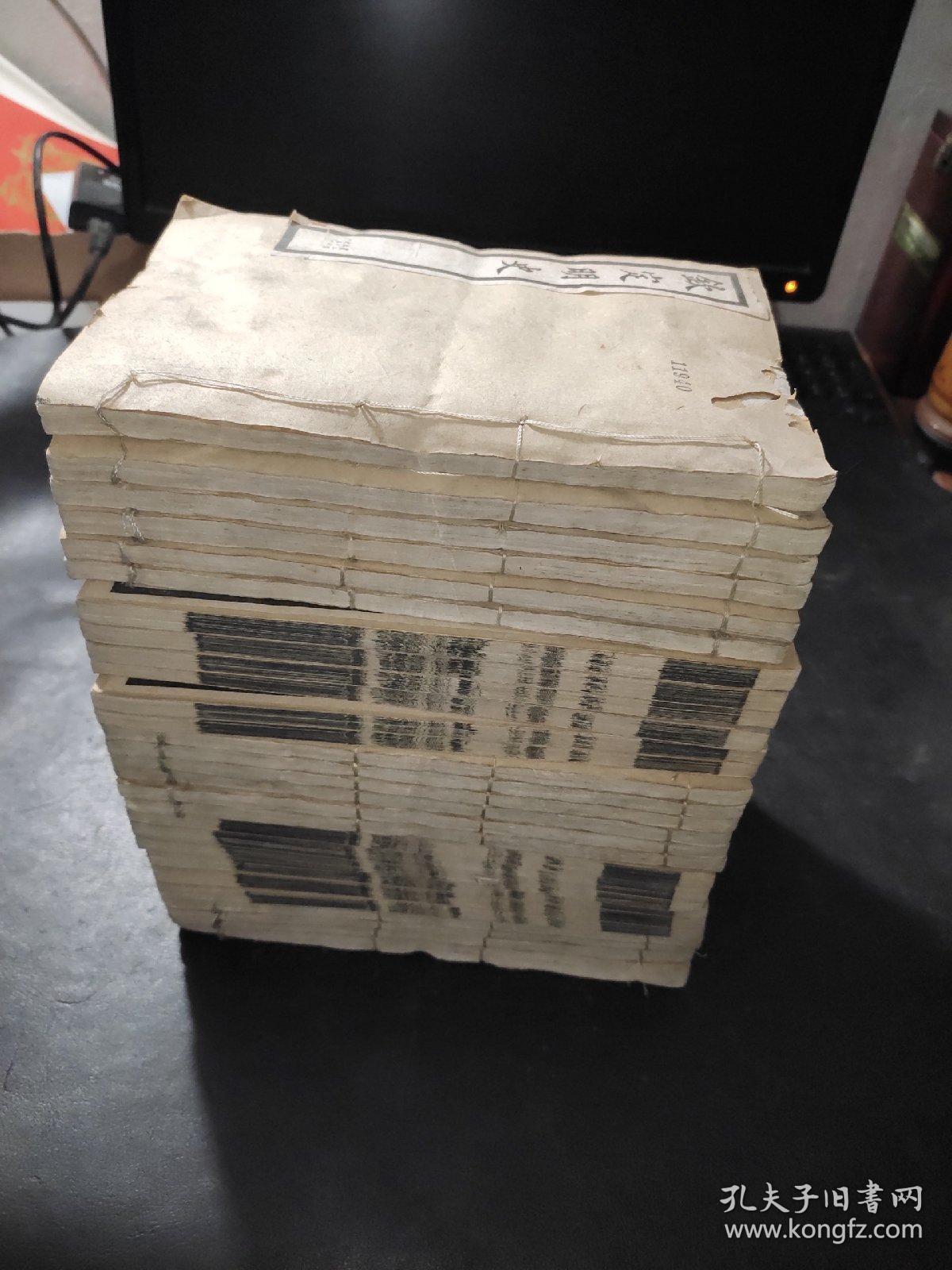 钦定明史 存28本 85-112册 卷256-卷332 如图所示 线装本