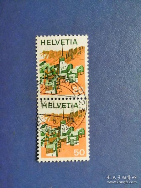 外国邮票 瑞士邮票  著名建筑 2连(信销票)