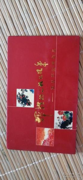 辉煌的一九九九年 张雷平国画作品         共3枚  全套   邮资明信片     加护套一个合售,