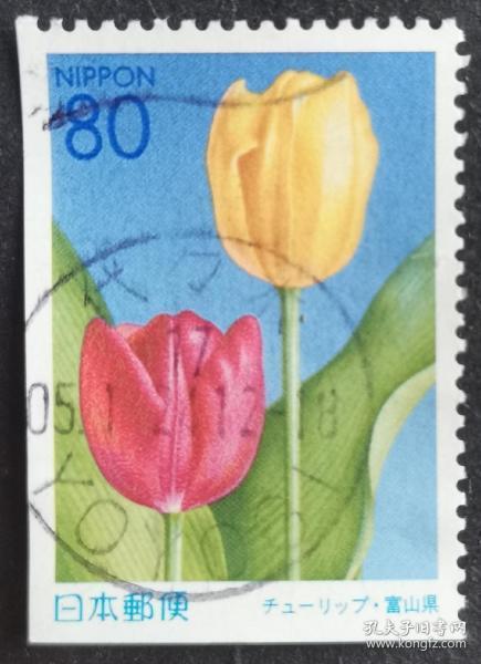 日本信销邮票(植物花卉类)チューリップ 富山県(郁金香 樱花目录R398/R689)