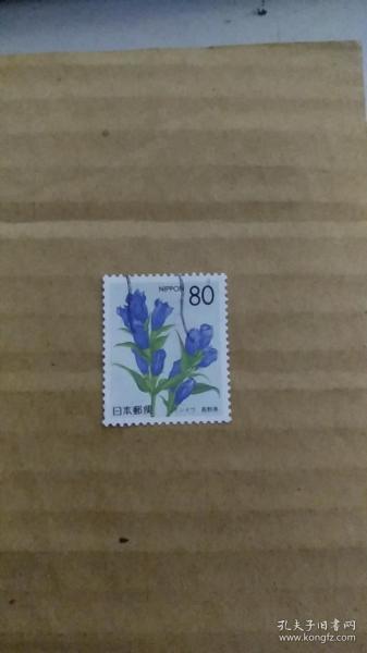 日本地方邮票.长野县龙胆花1996年