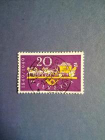 外国邮票 瑞士邮票  1949年瑞士联邦邮政100周年(信销票)