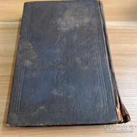 1951年 上海时兆报馆印行,米勒耳博士 著,精装,《健康生活》一册