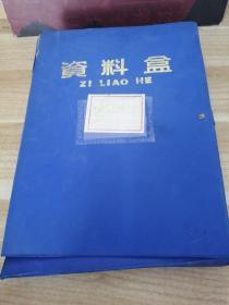 老图纸【XL25B行李车(I)】