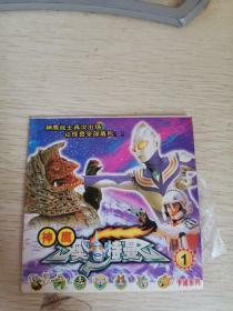 【动画片】神鹰  奥特曼   一  VCD  1碟