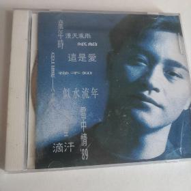 张国荣 LESLIE SALUTE 精装CD音乐