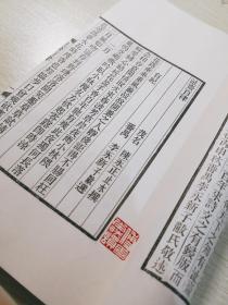陈永正诗集沚斋百律