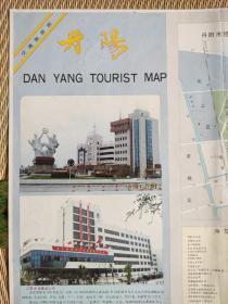 【旧地图】丹阳交通旅游图   2开  1993年10月1版1印