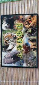 上海动物园  邮资   明信片  6枚