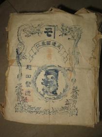 清末民国 日本美浓纸 100张