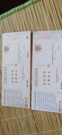 全民消防生命至上       邮资明信片  2枚合售