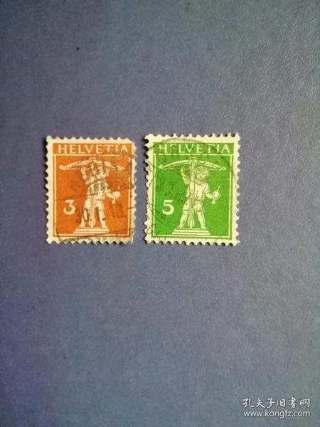 外国邮票 瑞士邮票  1927年 民族英雄威廉退尔王子 2枚 (信销票)