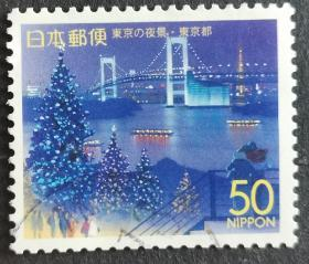 日本信销邮票 东京の夜景(东京夜景 樱花目录R375)