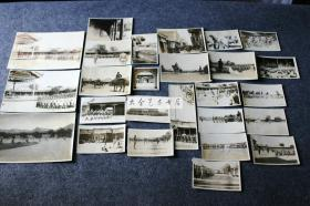 民国日军侵华时期,日军第一-六-四-九部队驻扎在河北省保定陆军军官学校老照片一组26张,全面反映日军在保定军校中的训练,生活,比武,集会等,罕见军校内部建筑景观。1945年校舍被拆毁。解放后改建为农场,又改为畜牧场。现在军校旧址纪念馆是选其它地方而后建的。