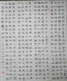 已故中国书法家协会副主席刘炳森,书法兰亭序四条屏148X30X4。保证手绘。