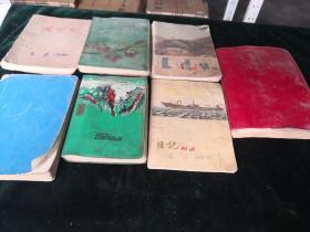 文革日记本7本合售,内容丰富,