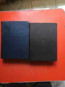 韦氏英语大词典(1、2册) 非节略本,内部交流