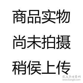 中医美容基础理论