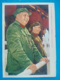 毛主席和林彪同志在天安门上检阅百万文化革命大军 文革宣传画 文革32开宣传画