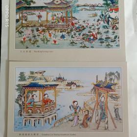 杨柳青木版年画精选历史故事一套