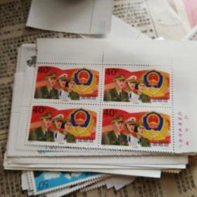 4连张邮票3