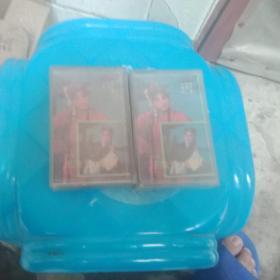 道情:王金豆借粮一、二(两盒磁带合售)