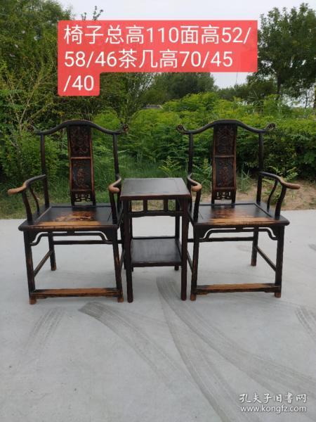 民國時期榆木四出頭官帽椅三件套,皮殼品像一流,包漿農厚,無修補無松動,全品正常使用