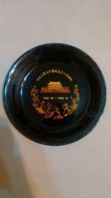 中華人民共和國成立四十五周年