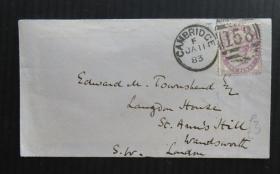 {会山书院}42#1883年1月11日英国(剑桥寄伦敦)实寄封贴邮票1枚、销3个邮戳