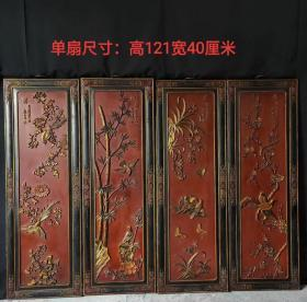 【梅蘭竹菊】楠木大漆四扇掛匾一套,包漿渾厚,雕工精湛,品相一