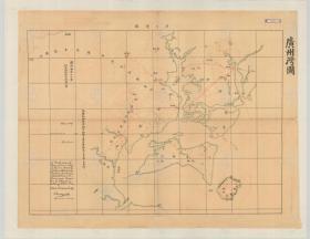 """清《广州湾图》(原图高清复制)(湛江老地图、湛江县老地图、湛江地图、湛江县地图、湛江市老地图、湛江市老地图)""""广州湾""""就是湛江市,此图为条约附图,反映内容比较多,采用我国传统的计里画方绘制手法,图面工整,为丧权辱国的割地条约附图真是用心啊。图中有馆藏水印,水印浅,与图和谐。湛江市地理地名历史变迁重要史料。裱框后,风貌好。"""