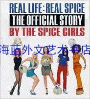 Real Life : Real Spice: The Official Story