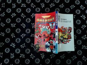 哆啦A梦历险记(4)
