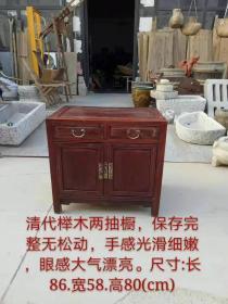 清代櫸木兩抽廚,精致,老皮殼。品相,尺寸,如圖