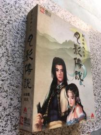 游戏光盘  剑侠情缘外传 月影传说 4光盘+使用手册+回执卡+空白信封+地图+2张海报